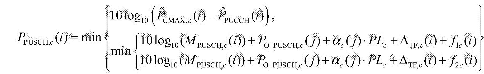 Figure CN108632971AD00274