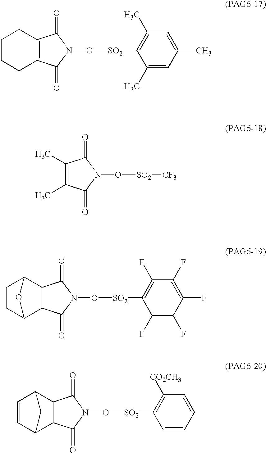 Figure US06596458-20030722-C00022