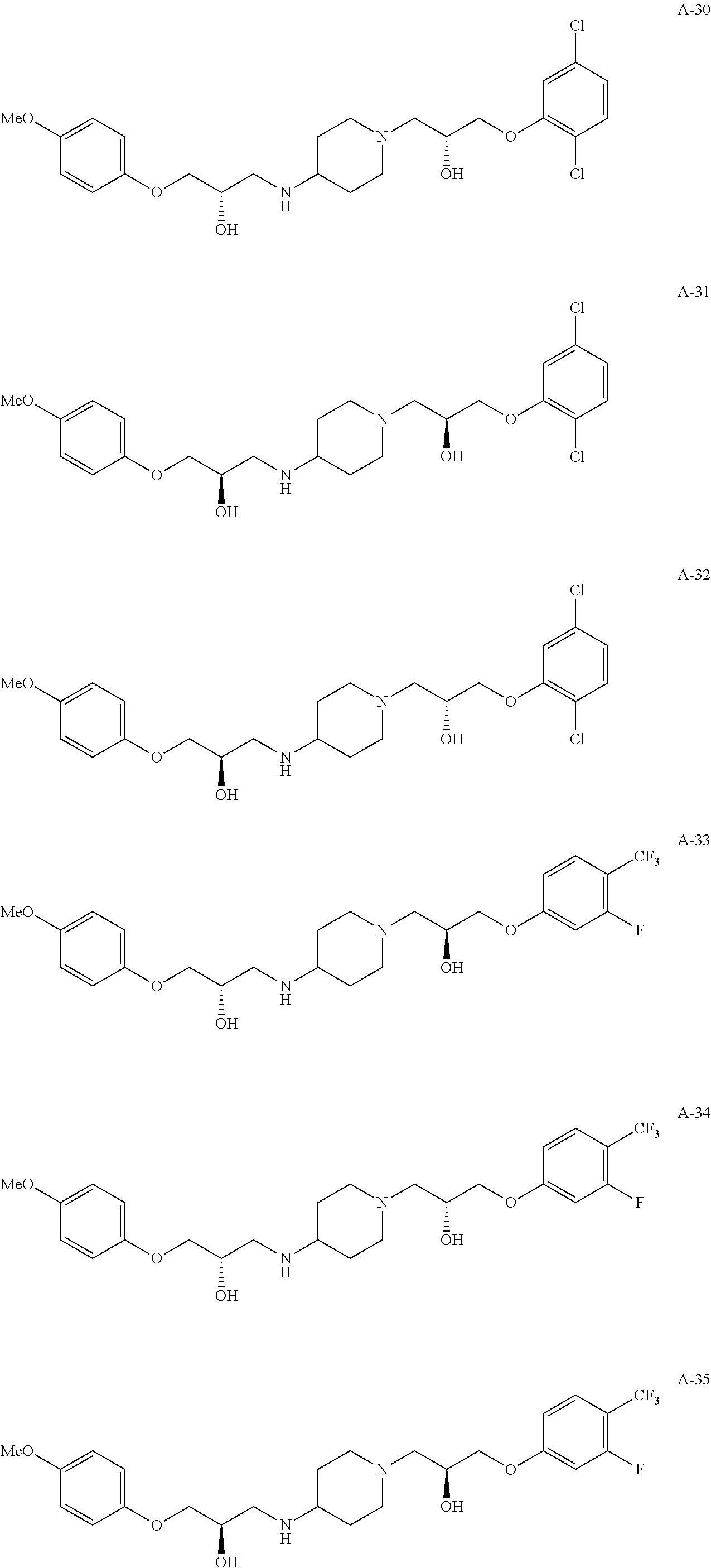 Figure US20190100493A1-20190404-C00010