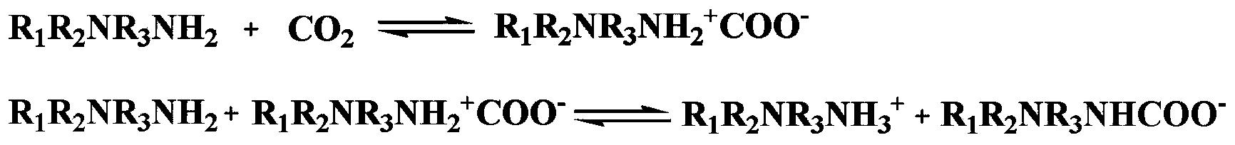 Figure PCTCN2019107412-appb-000008