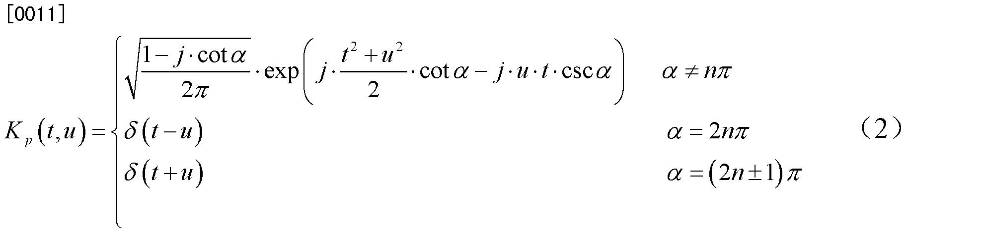 Figure CN102098074BD00062
