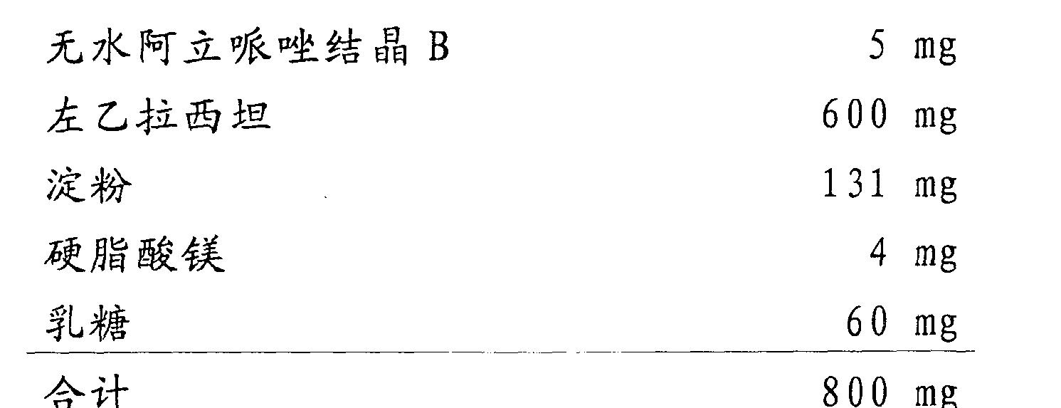 Figure CN102166359AD00223