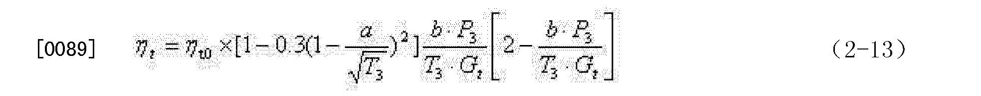 Figure CN102877945BD00081