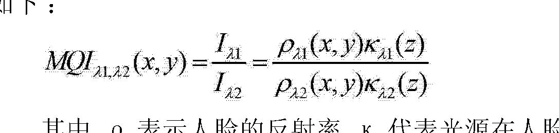 Figure CN102622588BC00031