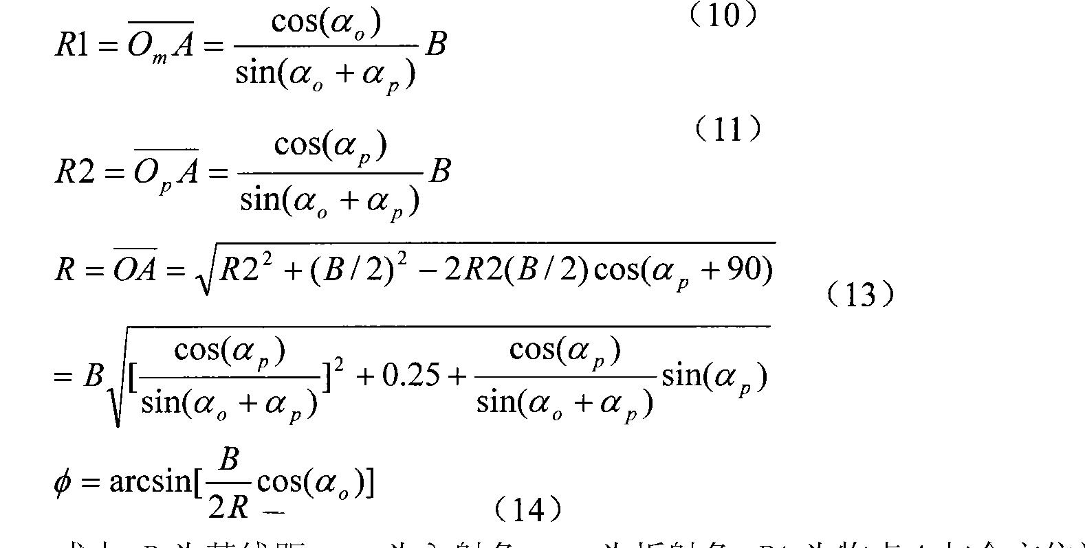 Figure CN101487703BD00161