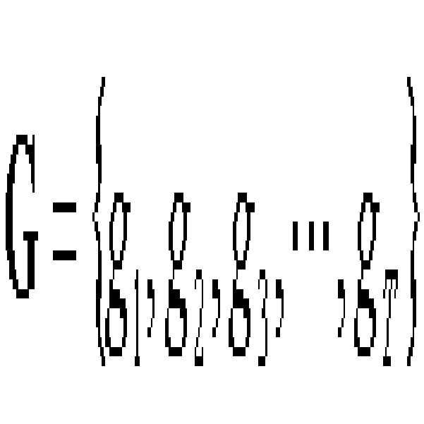 Figure 112006038612213-pat00011
