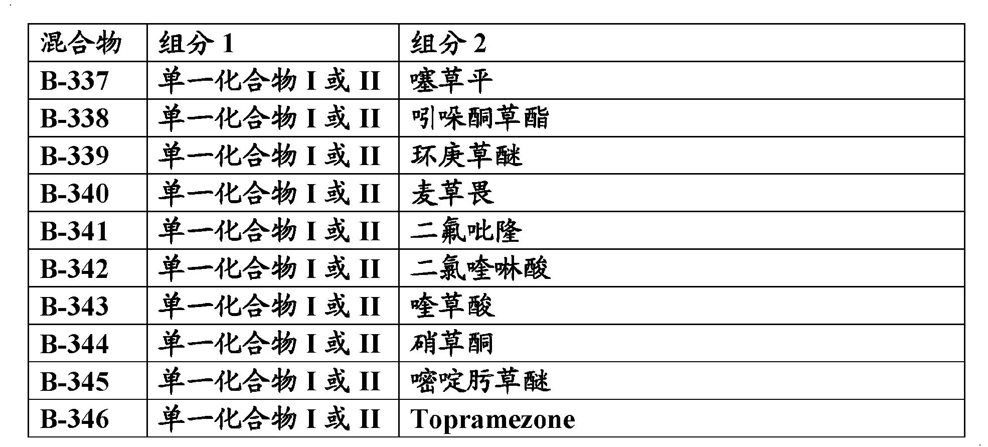 Figure CN102803232AD00931