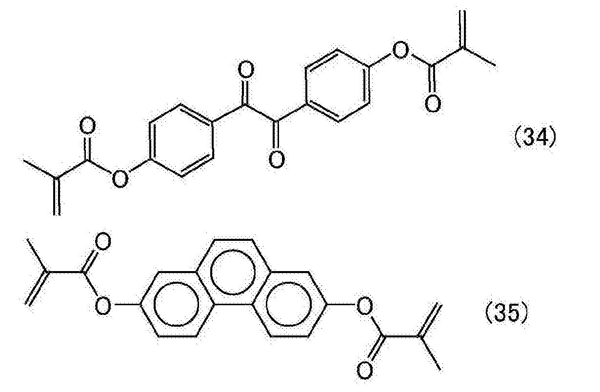 Figure CN103797407BD00331