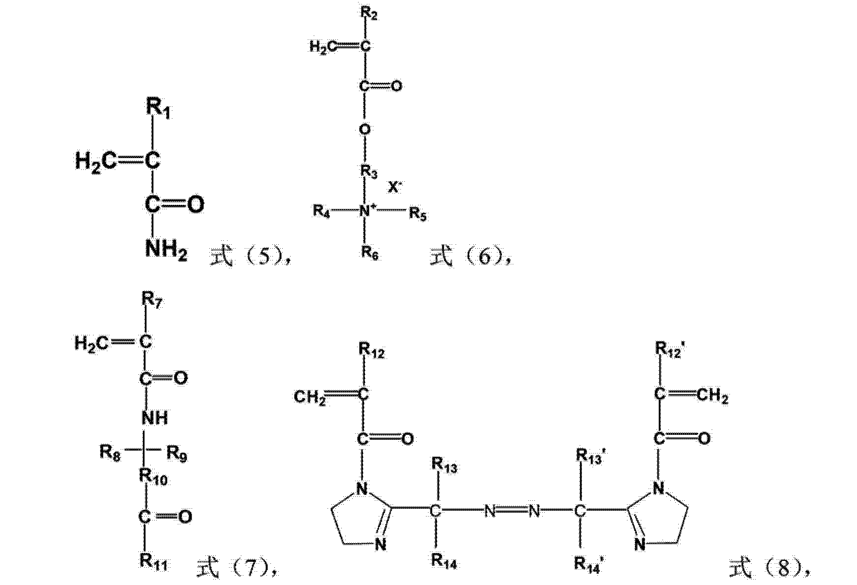 Figure CN104250339AD00131