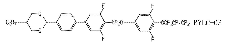 Figure CN103773386AD00231