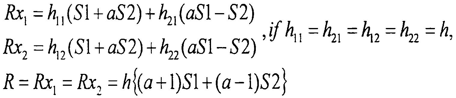 Figure 112013063300011-pct00005