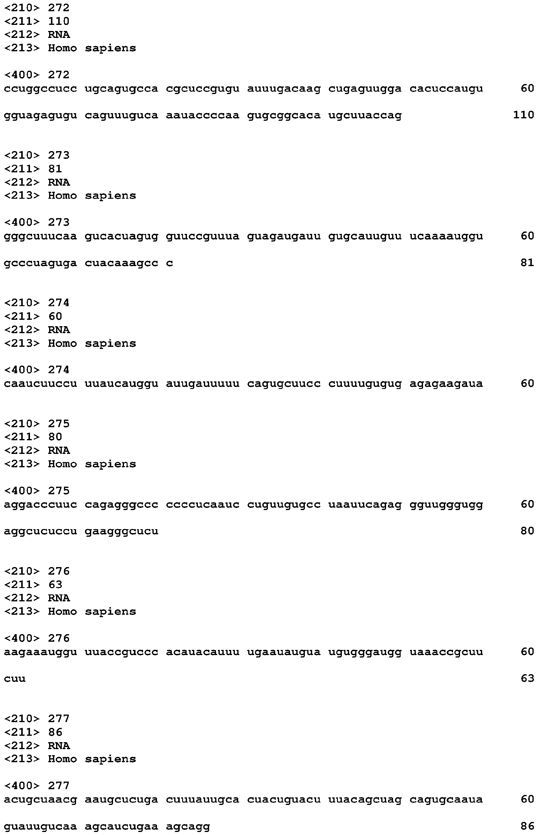 Figure imgb0356