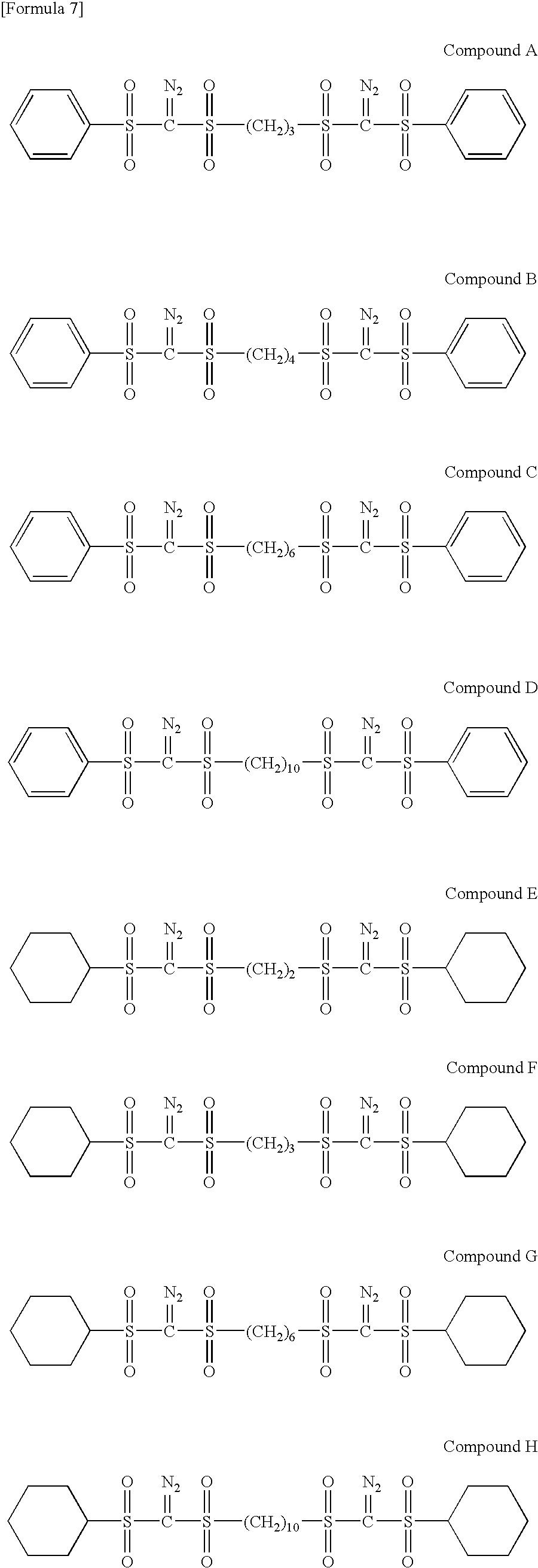 Figure US07763412-20100727-C00008