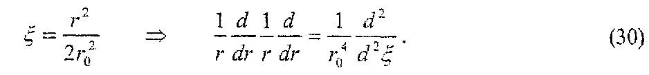 Figure 112007009880455-PAT00072