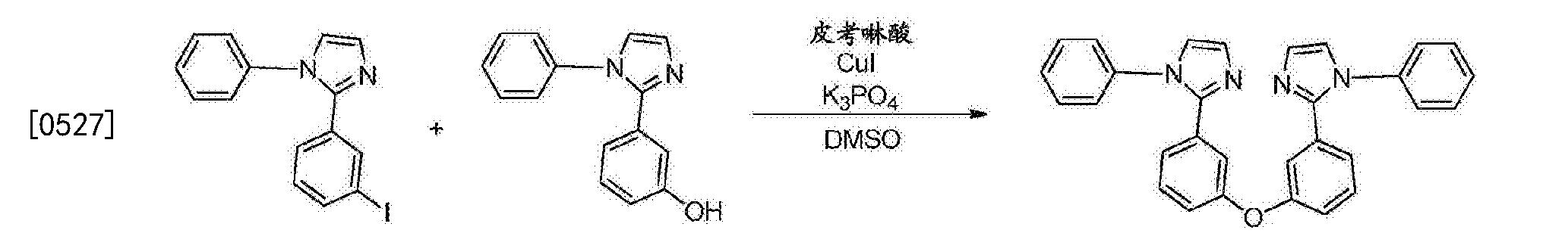 Figure CN106749425AD01561