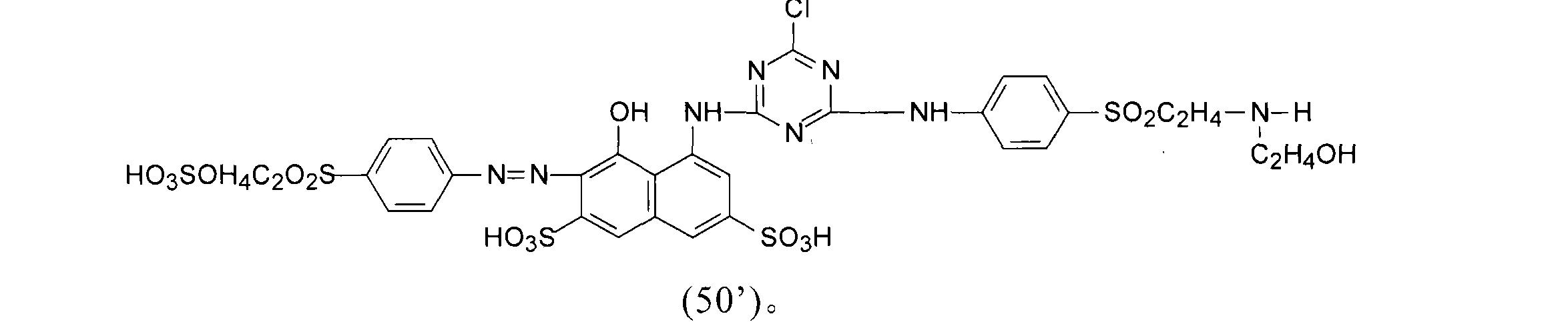 Figure CN102206428BD00212