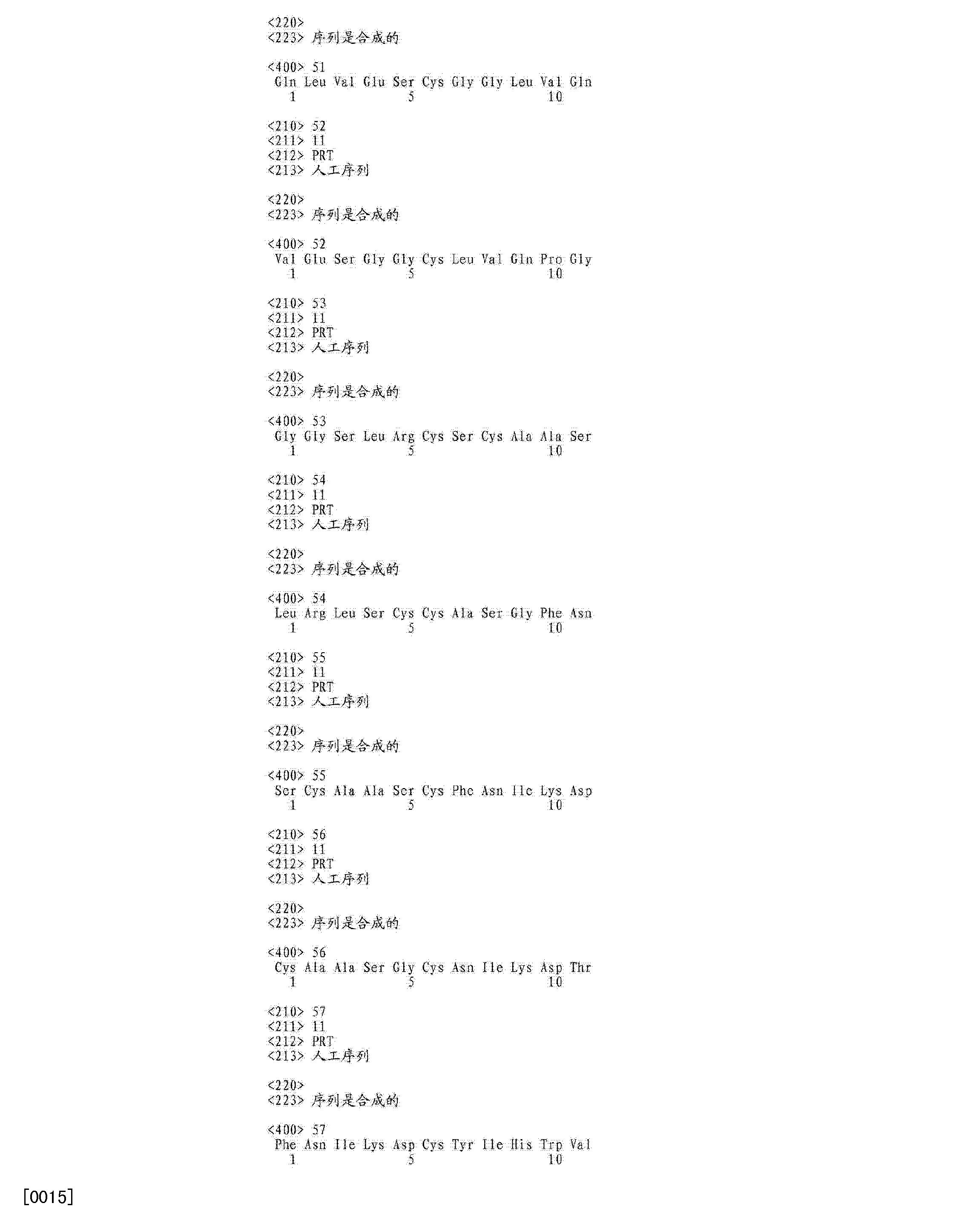 Figure CN103068406AD00861