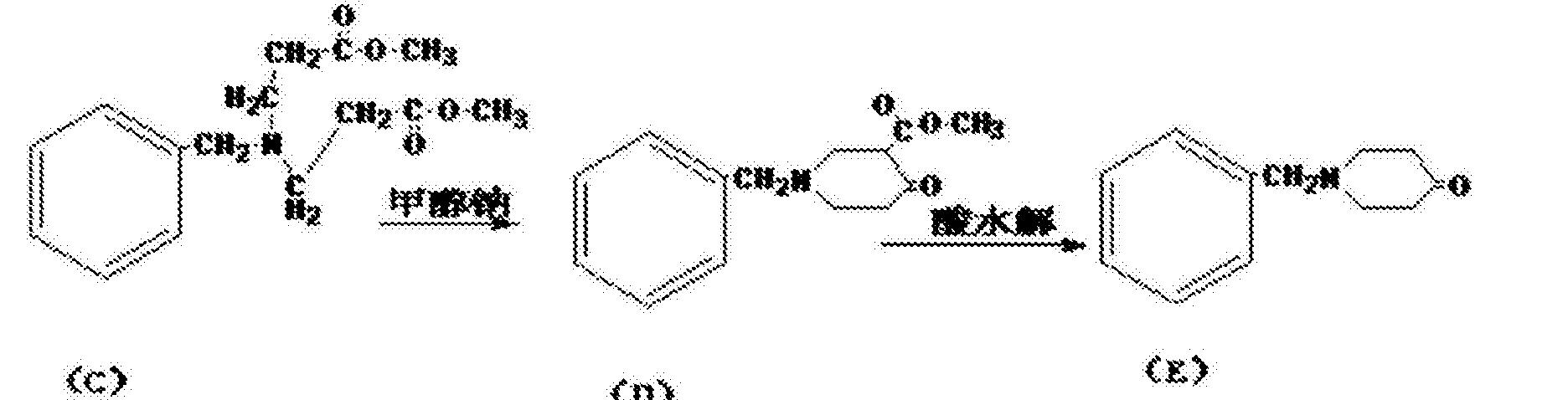Figure CN106187863AD00232