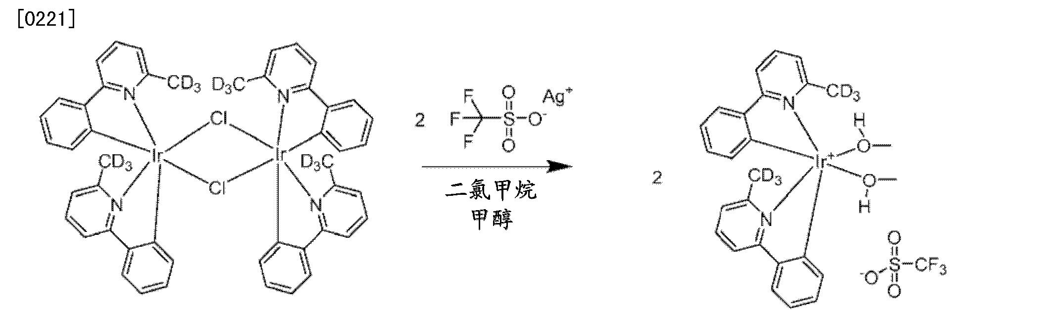 Figure CN102459505BD00693