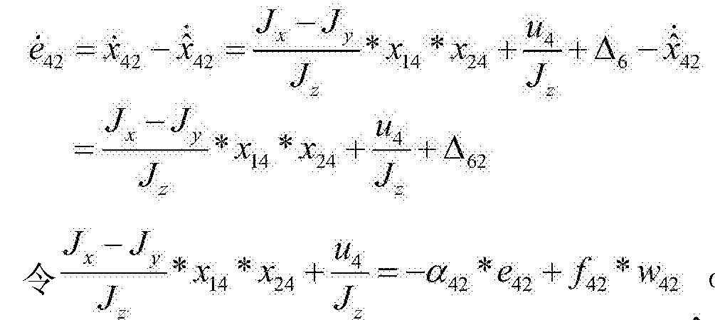 Figure CN104932512BD00174