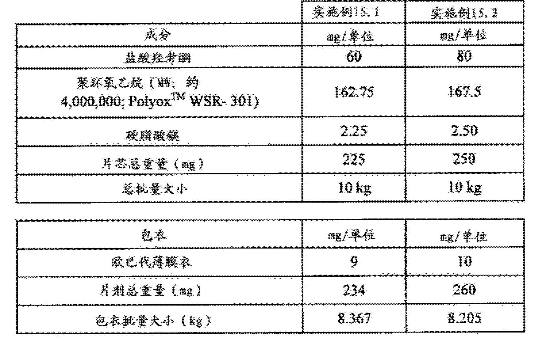 Figure CN102743355BD01181