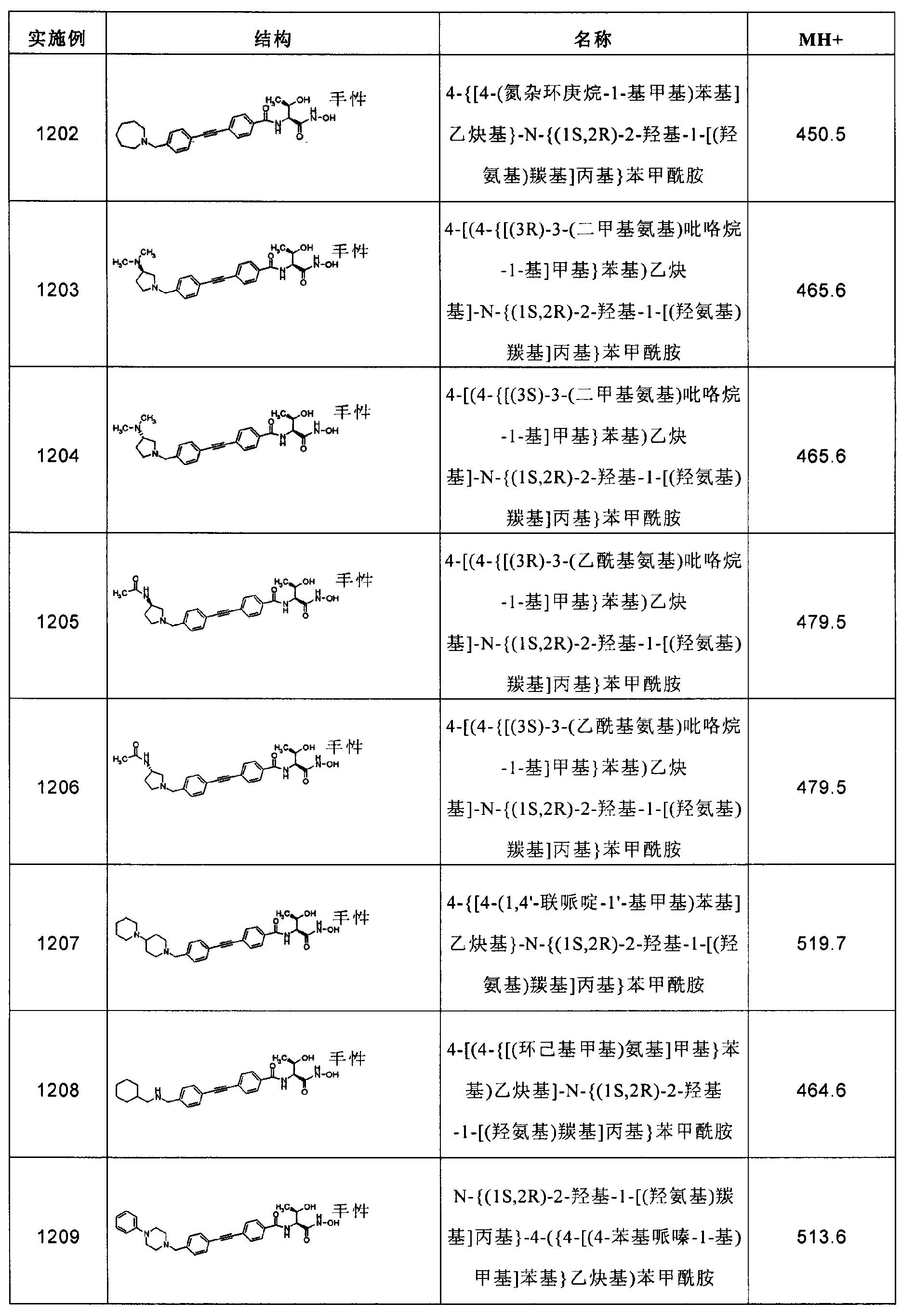 Figure CN102267924AD02741