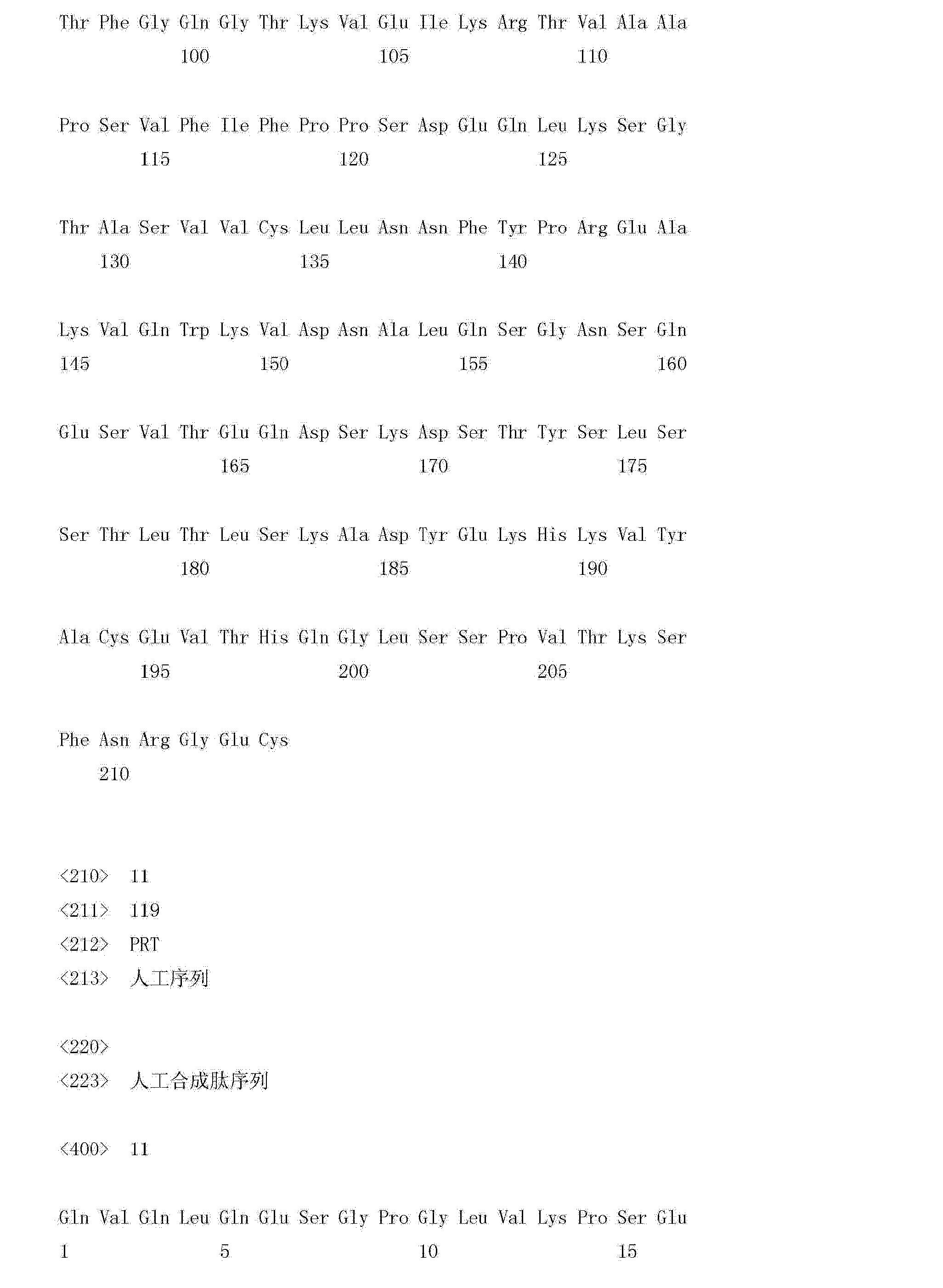 Figure CN102993304AD00841