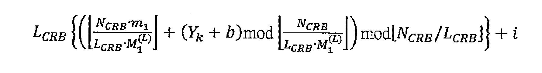 Figure 105123758-A0202-12-0014-1