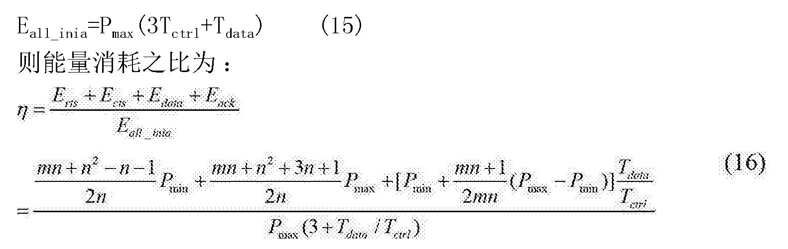 Figure CN103475426BD00093