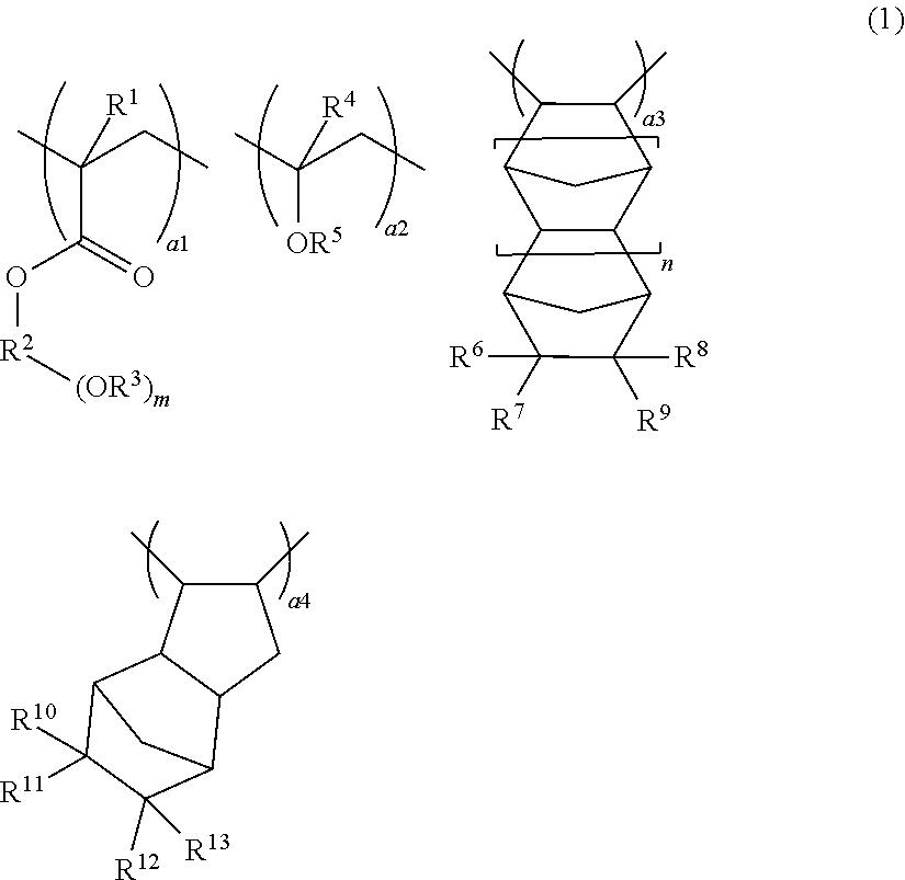 Figure US08822136-20140902-C00131