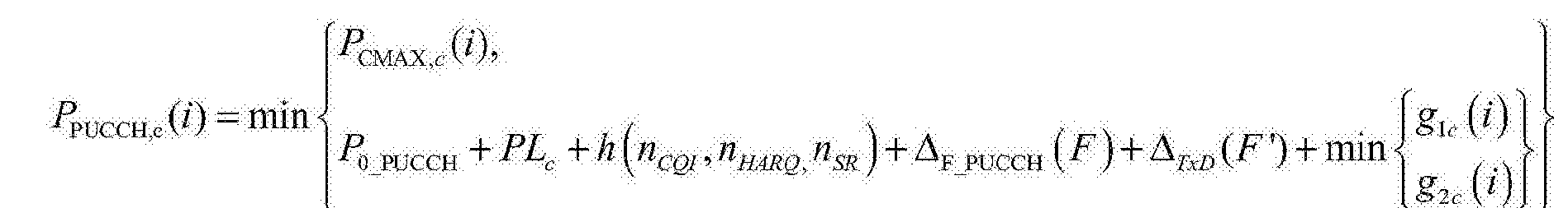 Figure CN108632971AD00282
