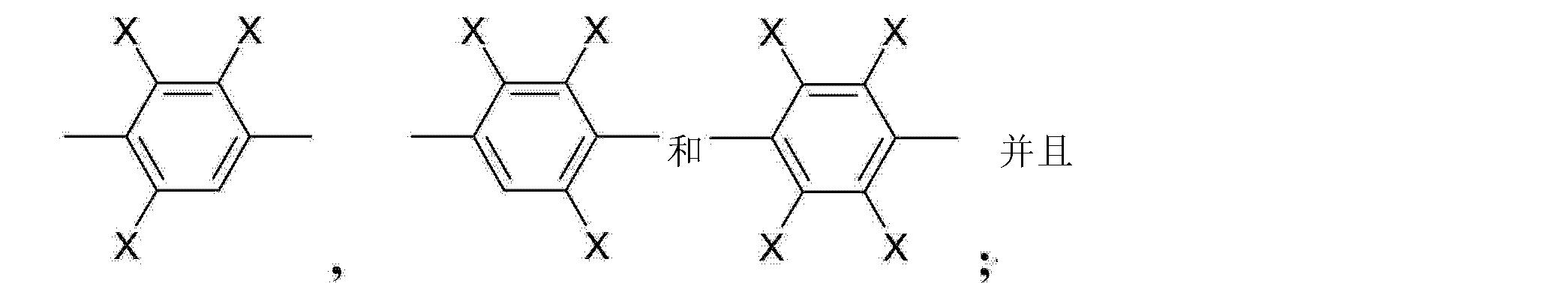 Figure CN103180409AC00041