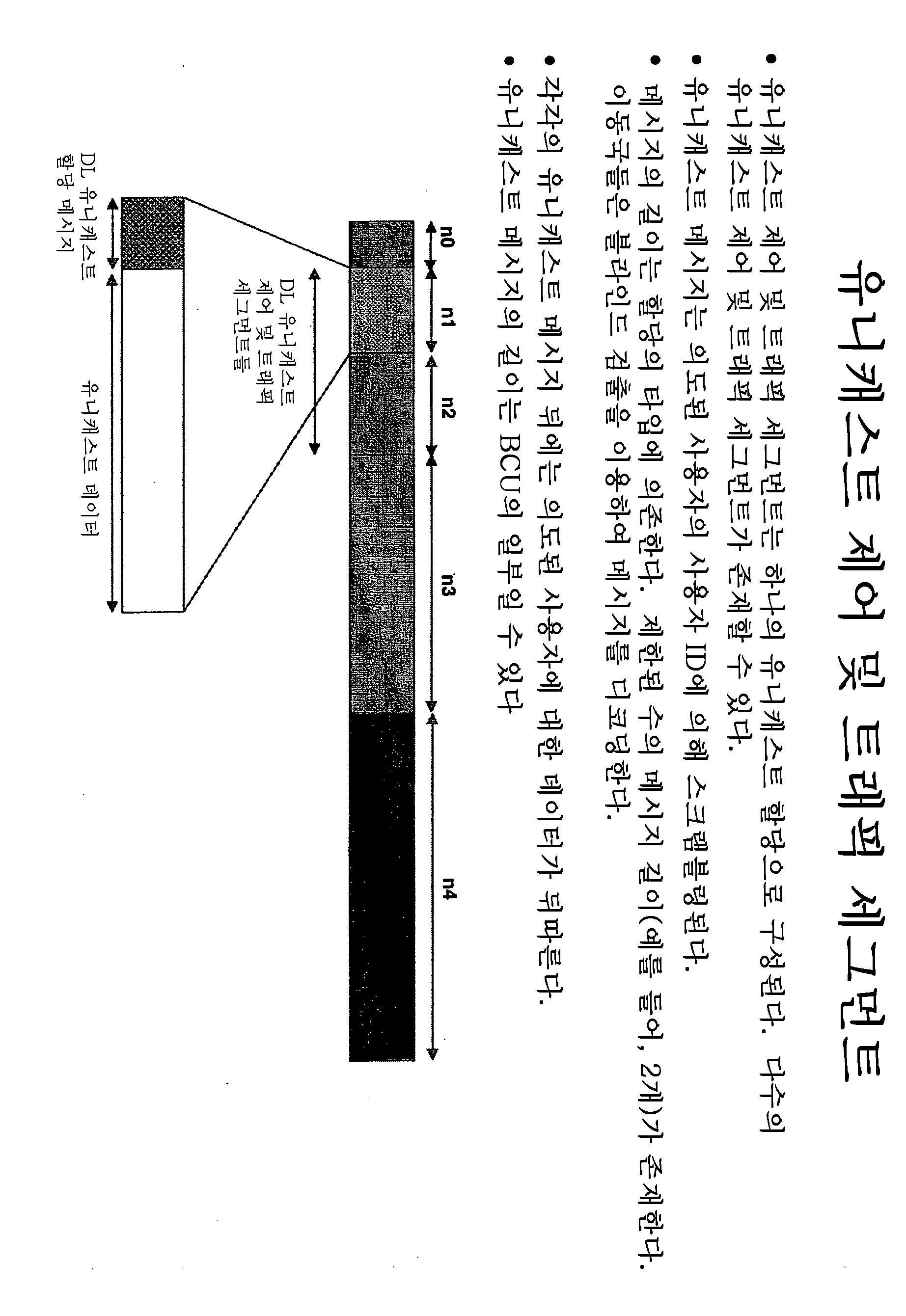 Figure 112014031700415-pat00036
