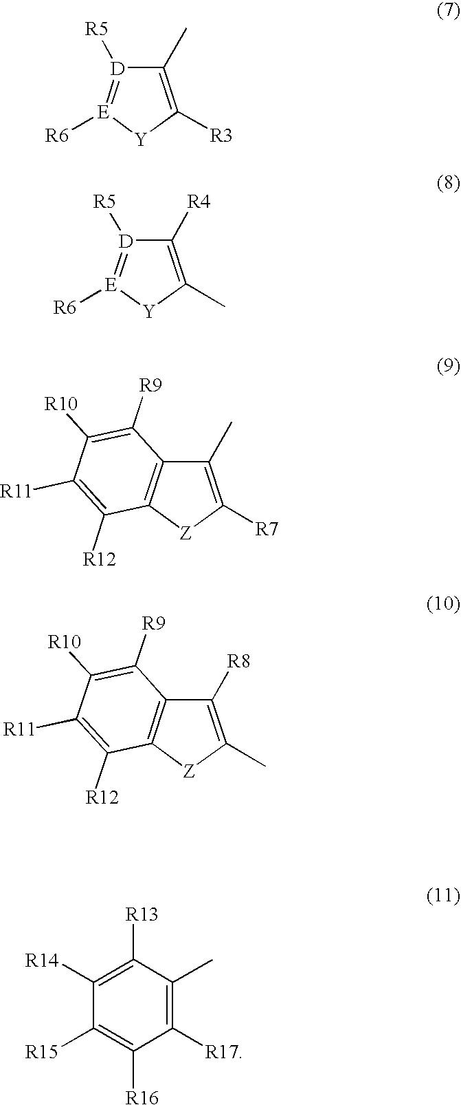 Figure US20060053975A1-20060316-C00006