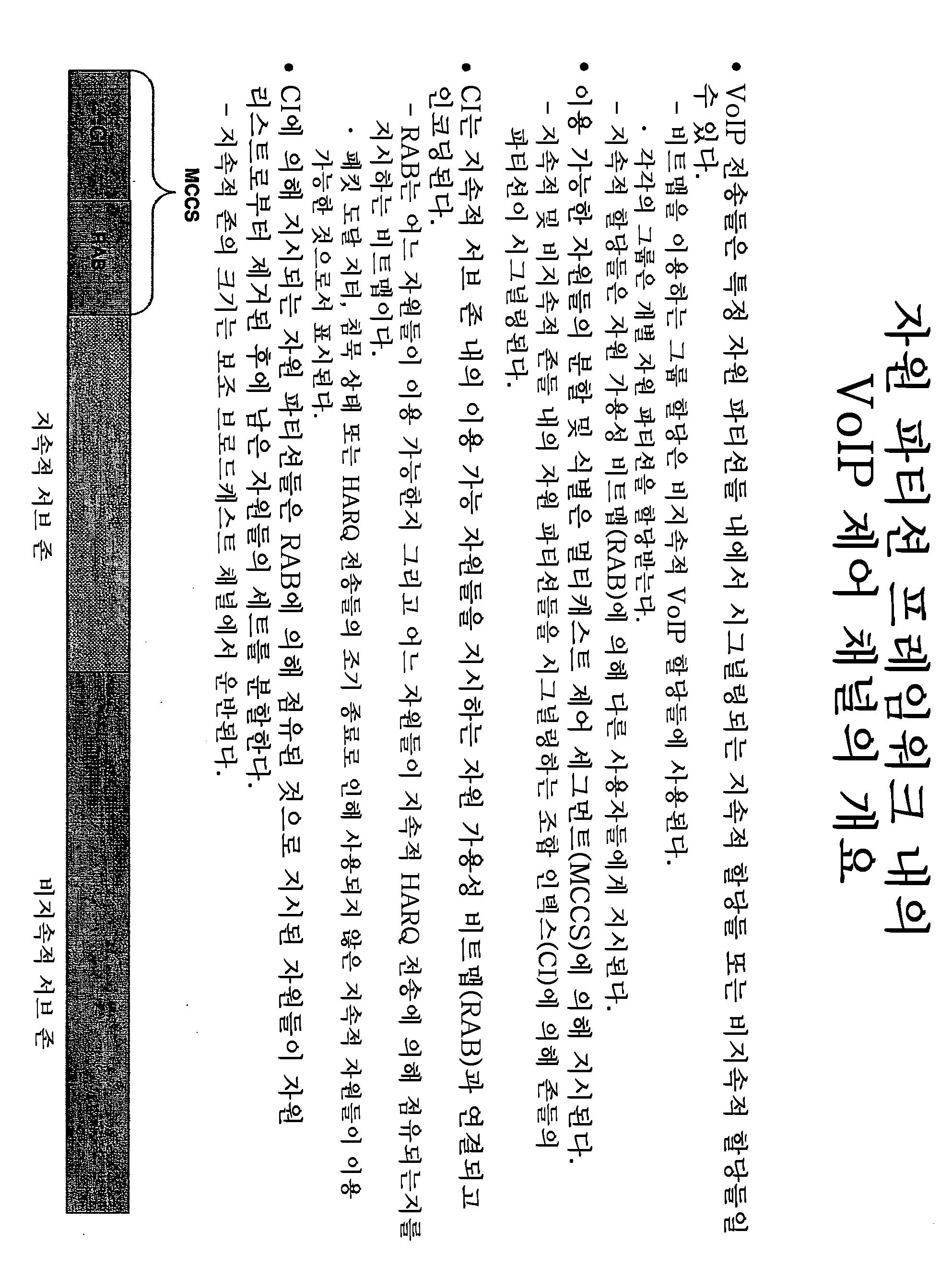 Figure 112014031700415-pat00073