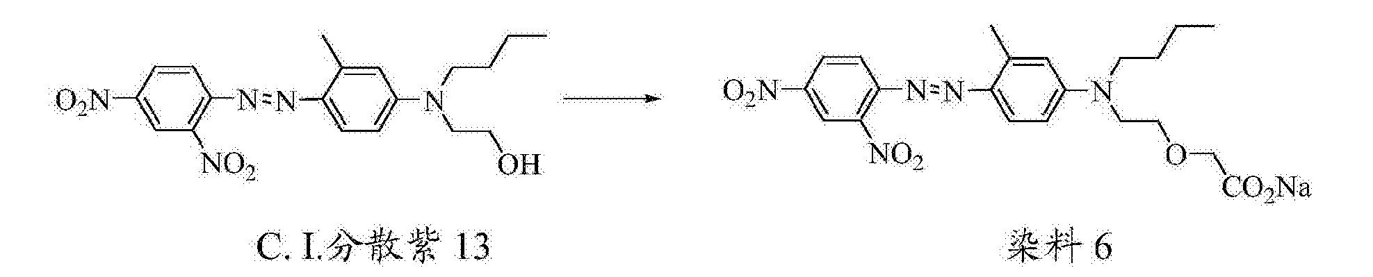 Figure CN104350106BD00211