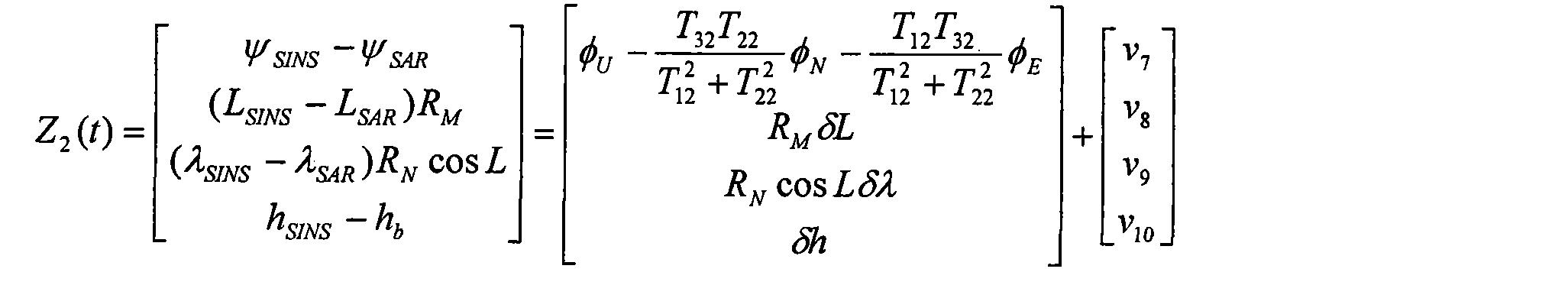 Figure CN101270993BD00181