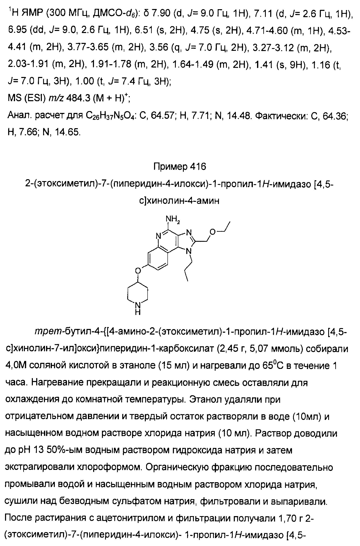 Figure 00000293