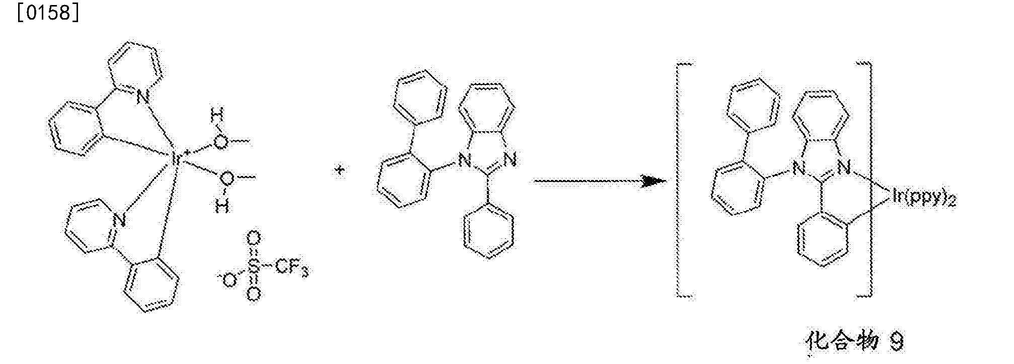 Figure CN103396455BD00532