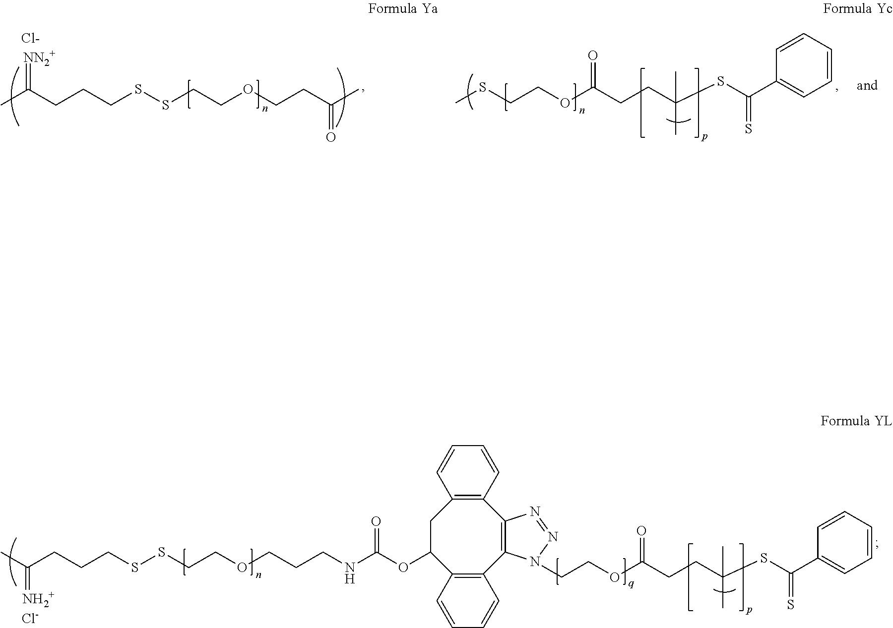 Figure US10046056-20180814-C00001