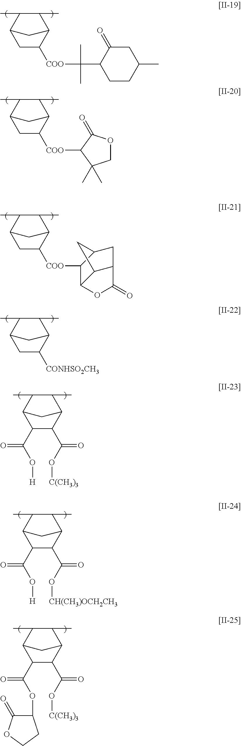 Figure US08071272-20111206-C00012