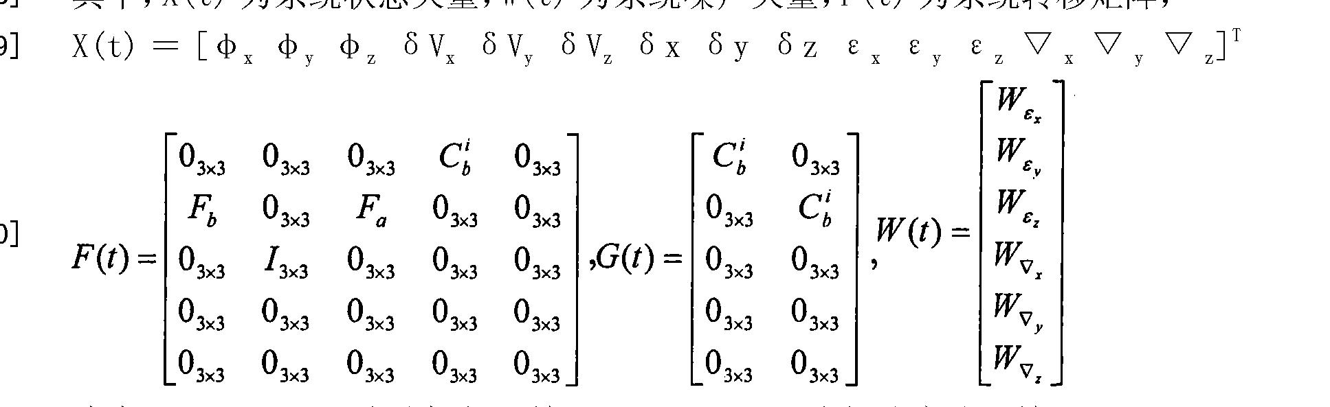Figure CN101270993BD00102