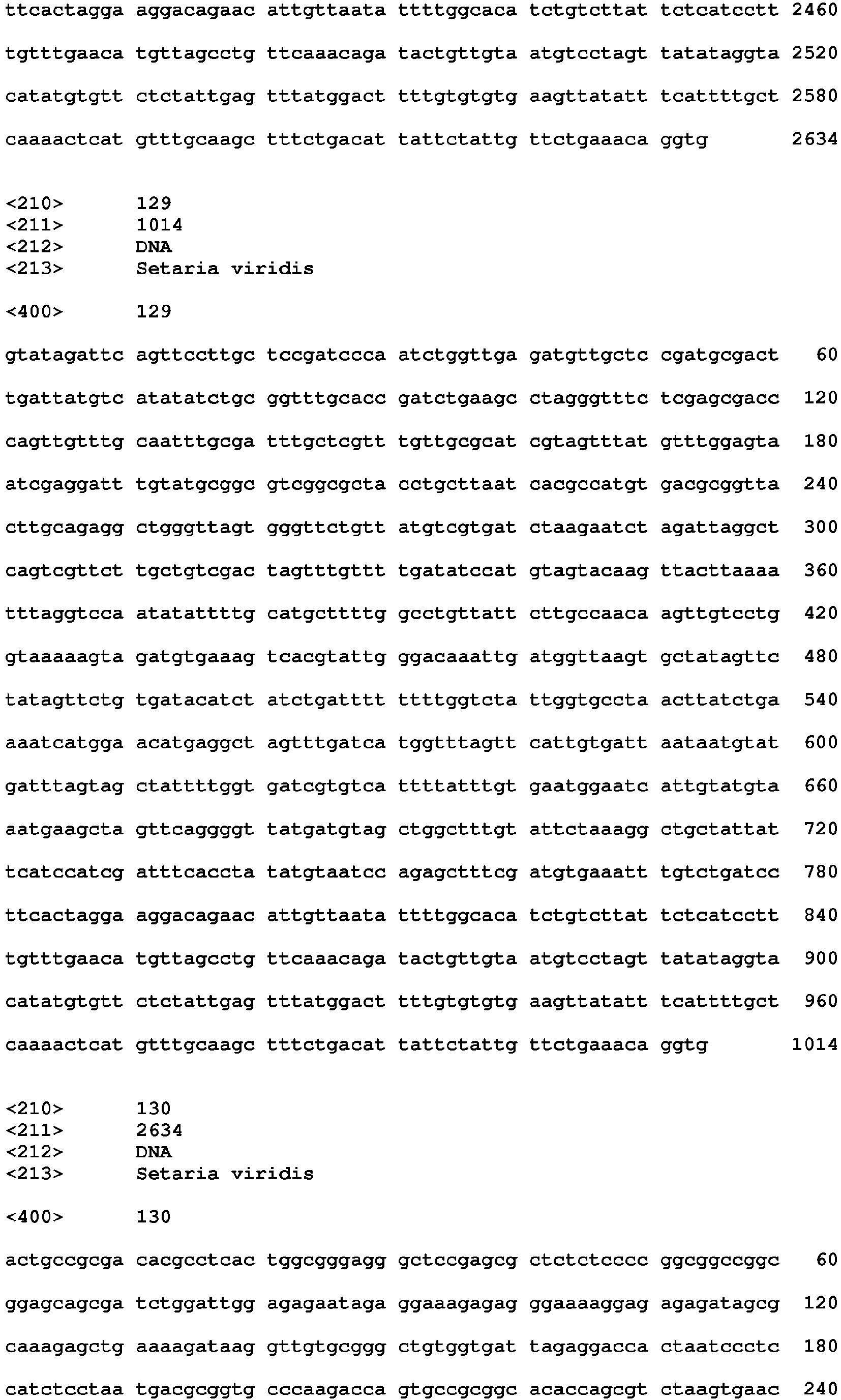 Figure imgb0116
