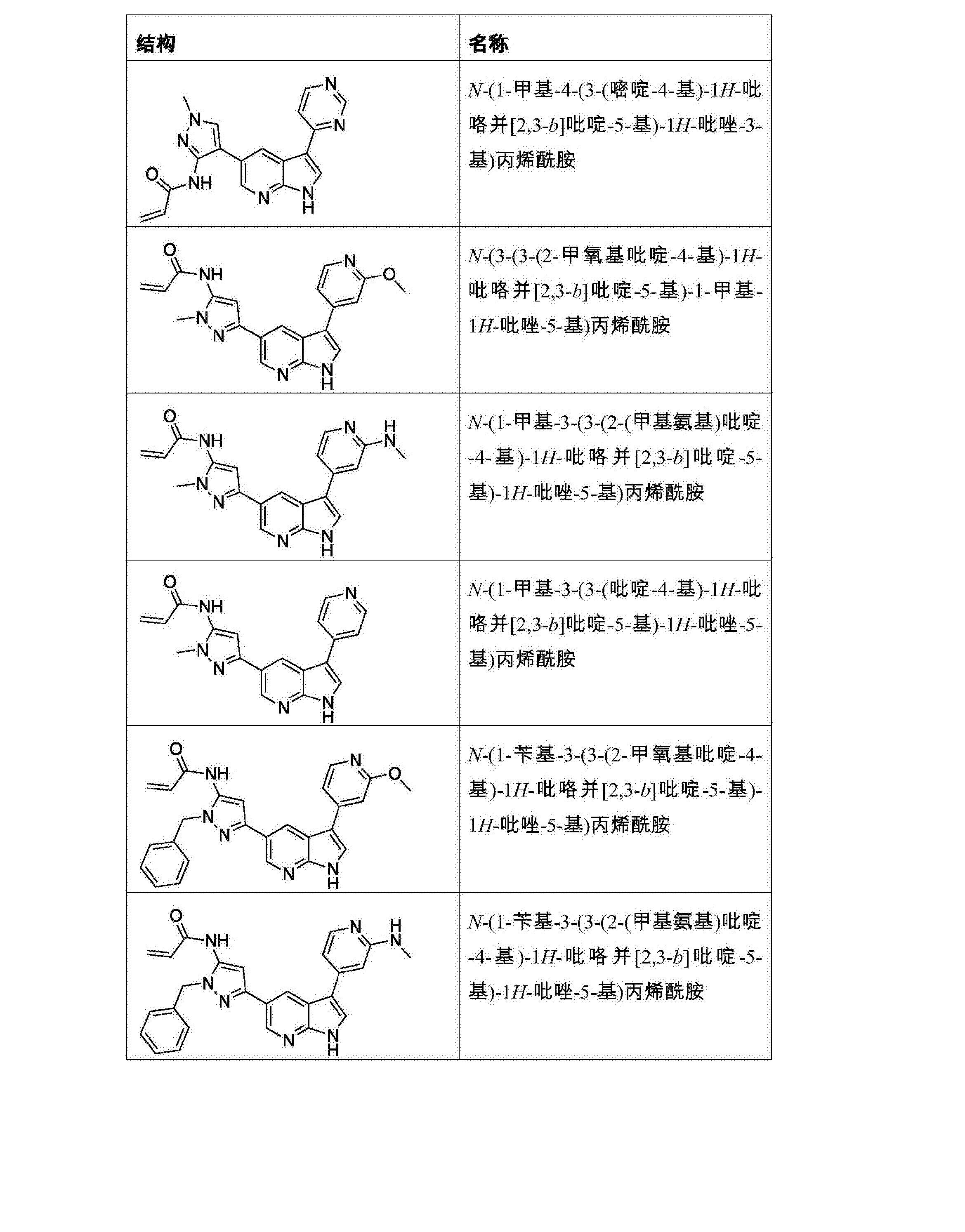 Figure CN107278202AD01681