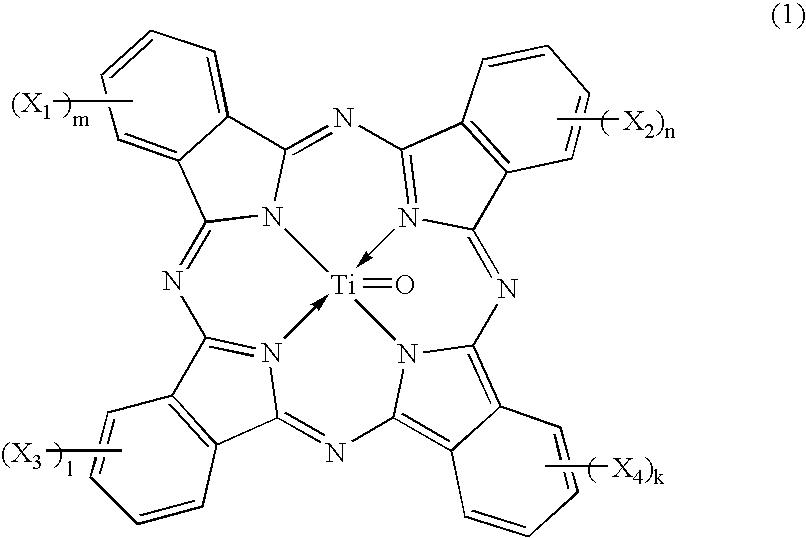 Figure US20040234875A1-20041125-C00001