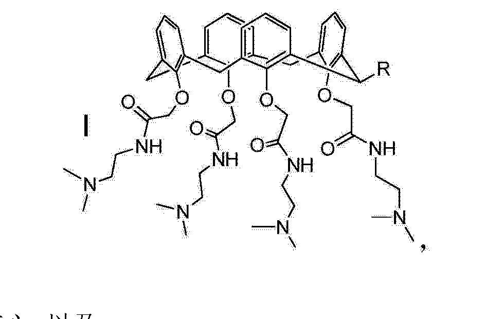 Cn104540528a