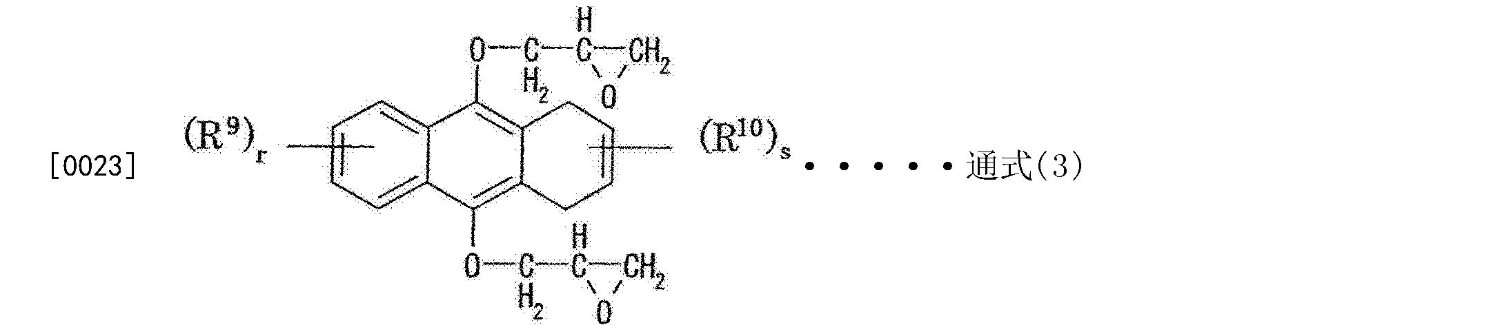 Figure CN103342877BD00043