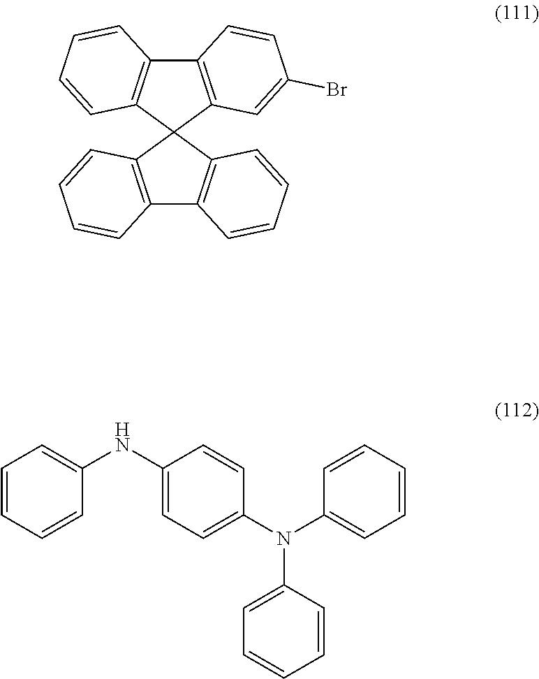 Figure US09548457-20170117-C00075