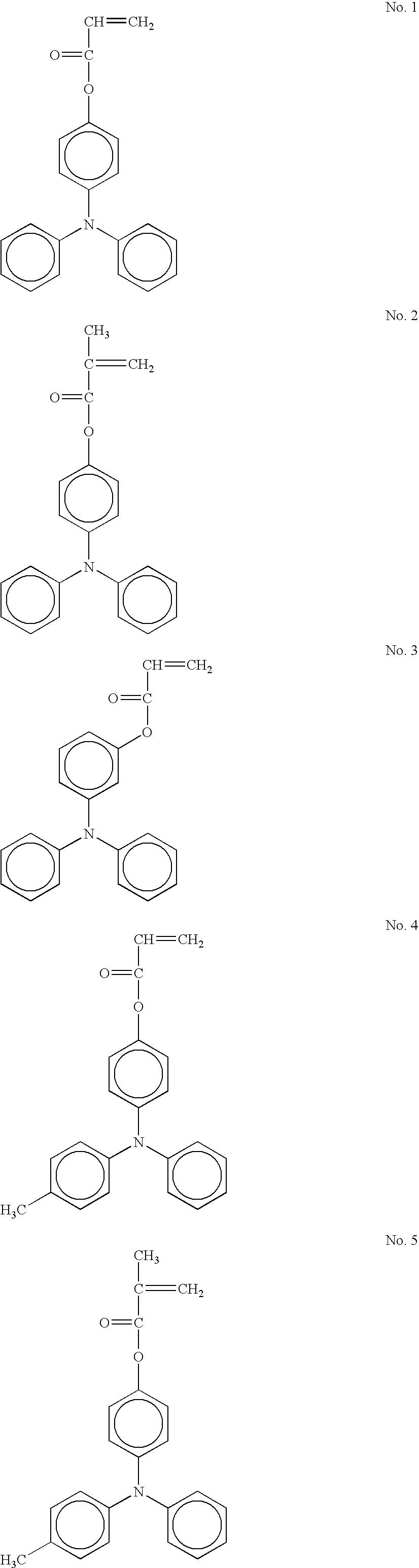 Figure US07361438-20080422-C00012