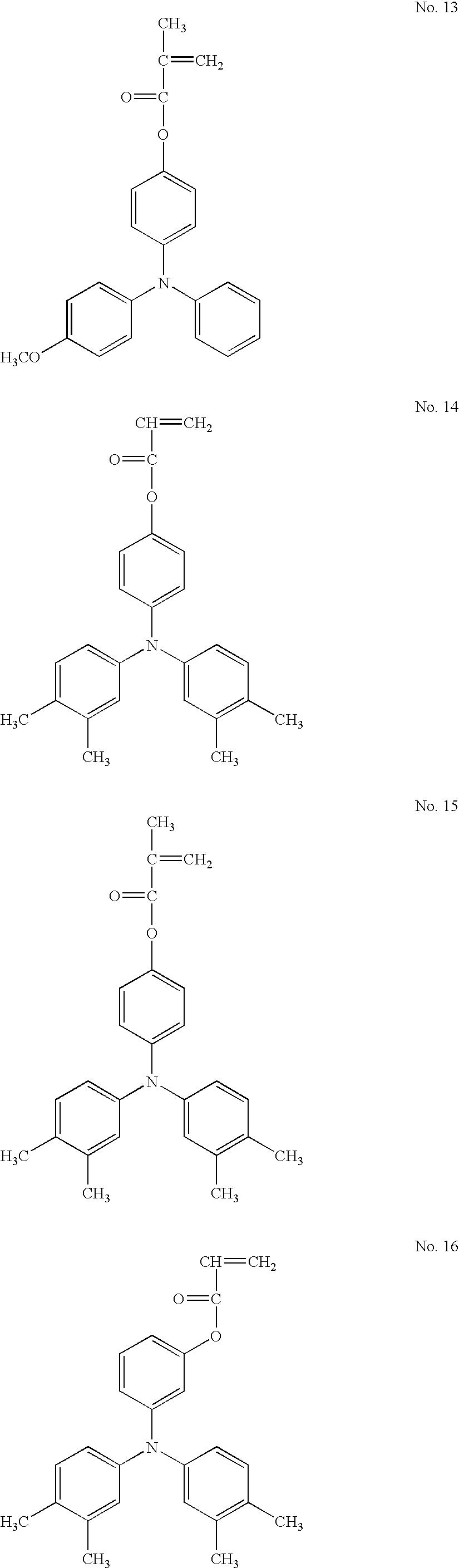 Figure US07824830-20101102-C00022
